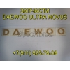 Наклейка Daewoo Novus запчасти дэу