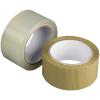 Клейкая лента упаковочная (скотч упаковочный)  от производителя в Ростове-на-Дону