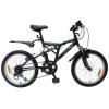Детский двухподвесной велосипед Gambit,  Novatrack