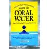Где купить коралловую воду в Москве