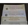 Сертификация услуг и продукции