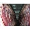 Мясо оптом от 20 тонн с доставкой