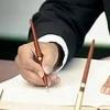 Бизнес план для гранта и господдержки в Таганроге