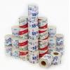 Станки для изготовления туалетной бумаги.