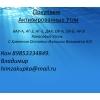 Закупаю Активированный Уголь АГ-3 БАУ-А ДАК ОУ-А Кокосовый Уголь различных марок