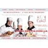 Посуда,  ресторанный сервис - Сервия – оборудование для НоReCa