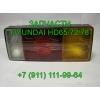 запчасти Hyundai HD 72 HD 78 HD 65,  запчасти для грузовика Хендай